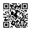 QRコード https://www.anapnet.com/item/259370