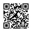 QRコード https://www.anapnet.com/item/261138