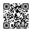 QRコード https://www.anapnet.com/item/248096