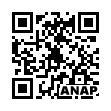 QRコード https://www.anapnet.com/item/259347