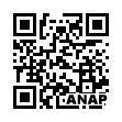 QRコード https://www.anapnet.com/item/258416