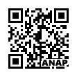 QRコード https://www.anapnet.com/item/262425