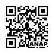 QRコード https://www.anapnet.com/item/252004