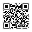 QRコード https://www.anapnet.com/item/245948