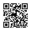 QRコード https://www.anapnet.com/item/255522