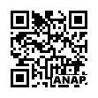 QRコード https://www.anapnet.com/item/261888