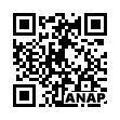QRコード https://www.anapnet.com/item/264937