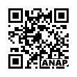 QRコード https://www.anapnet.com/item/265810