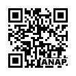 QRコード https://www.anapnet.com/item/254474