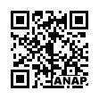 QRコード https://www.anapnet.com/item/262654