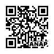 QRコード https://www.anapnet.com/item/263852