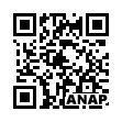 QRコード https://www.anapnet.com/item/265580