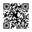 QRコード https://www.anapnet.com/item/252264