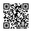 QRコード https://www.anapnet.com/item/263966