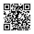 QRコード https://www.anapnet.com/item/262473