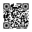 QRコード https://www.anapnet.com/item/249671
