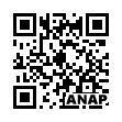 QRコード https://www.anapnet.com/item/255808