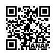 QRコード https://www.anapnet.com/item/252854