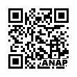 QRコード https://www.anapnet.com/item/254402