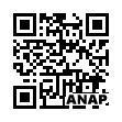 QRコード https://www.anapnet.com/item/260980