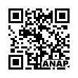 QRコード https://www.anapnet.com/item/232903