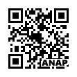 QRコード https://www.anapnet.com/item/255717