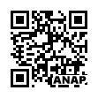 QRコード https://www.anapnet.com/item/259925