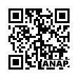 QRコード https://www.anapnet.com/item/257316