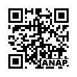 QRコード https://www.anapnet.com/item/214027