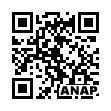 QRコード https://www.anapnet.com/item/257153