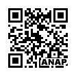 QRコード https://www.anapnet.com/item/259793