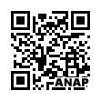QRコード https://www.anapnet.com/item/251279