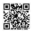 QRコード https://www.anapnet.com/item/252848