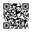 QRコード https://www.anapnet.com/item/248933
