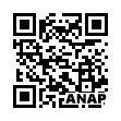 QRコード https://www.anapnet.com/item/245721