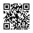 QRコード https://www.anapnet.com/item/263314