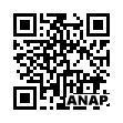QRコード https://www.anapnet.com/item/262804
