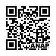 QRコード https://www.anapnet.com/item/258939