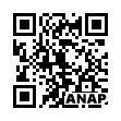 QRコード https://www.anapnet.com/item/252240