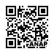 QRコード https://www.anapnet.com/item/263989