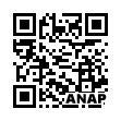 QRコード https://www.anapnet.com/item/258322