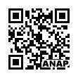 QRコード https://www.anapnet.com/item/260003