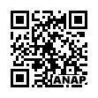 QRコード https://www.anapnet.com/item/256159