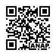 QRコード https://www.anapnet.com/item/242999
