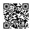 QRコード https://www.anapnet.com/item/246694