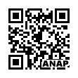 QRコード https://www.anapnet.com/item/251439