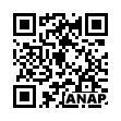 QRコード https://www.anapnet.com/item/249846