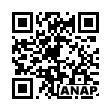 QRコード https://www.anapnet.com/item/253463