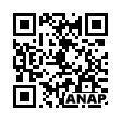 QRコード https://www.anapnet.com/item/258052