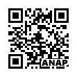 QRコード https://www.anapnet.com/item/252501